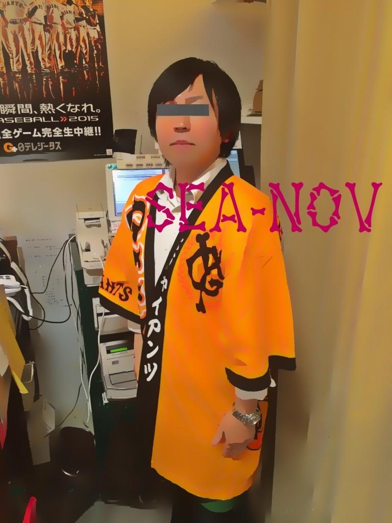 f:id:kitasennju_yamabu:20180314224504j:plain