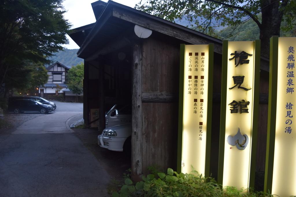 f:id:kitasennju_yamabu:20180325164412j:plain
