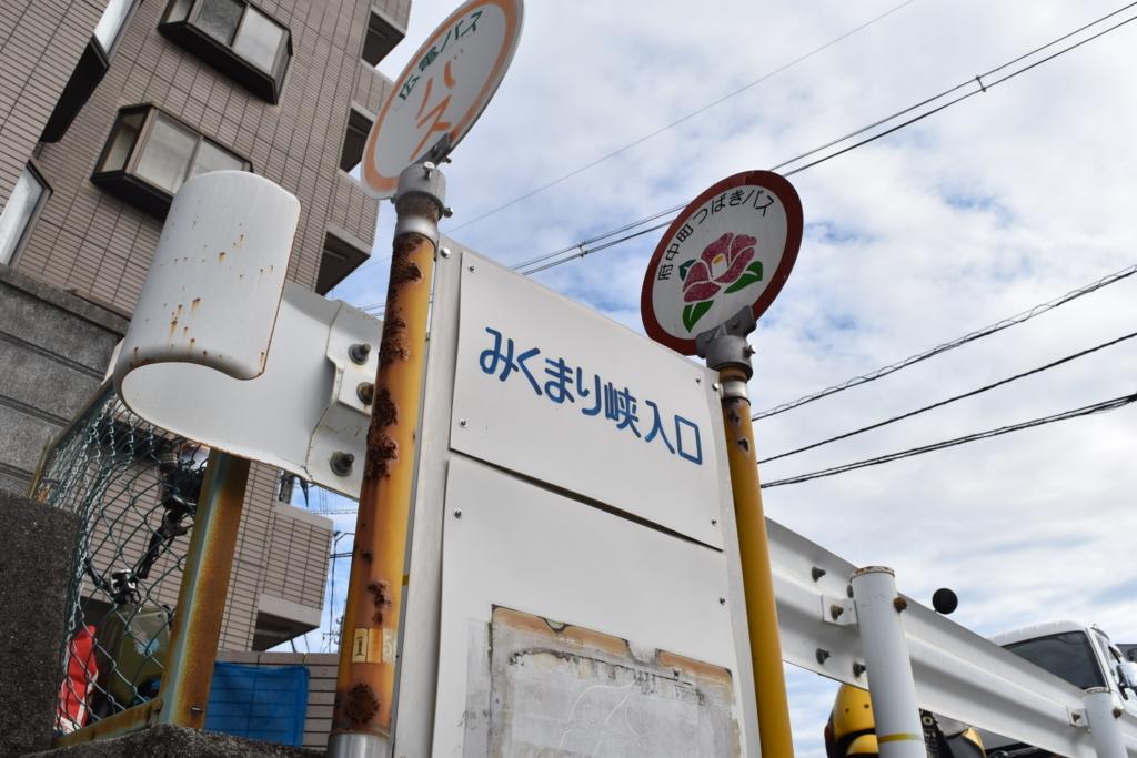 f:id:kitasennju_yamabu:20180326154752j:plain
