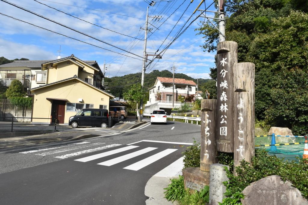 f:id:kitasennju_yamabu:20180326154956j:plain