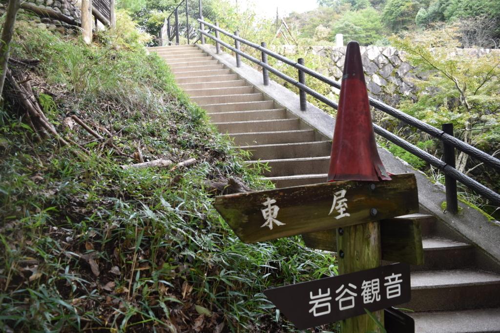 f:id:kitasennju_yamabu:20180326160048j:plain