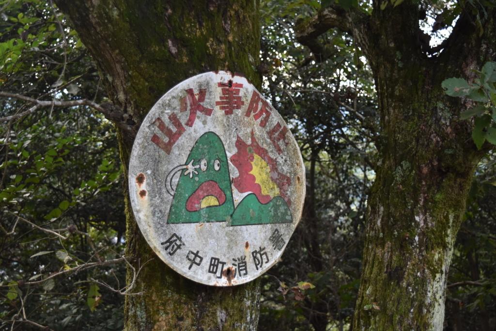 f:id:kitasennju_yamabu:20180326160510j:plain