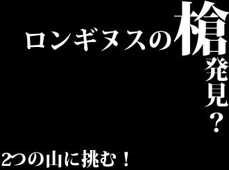 f:id:kitasennju_yamabu:20180329225420j:plain
