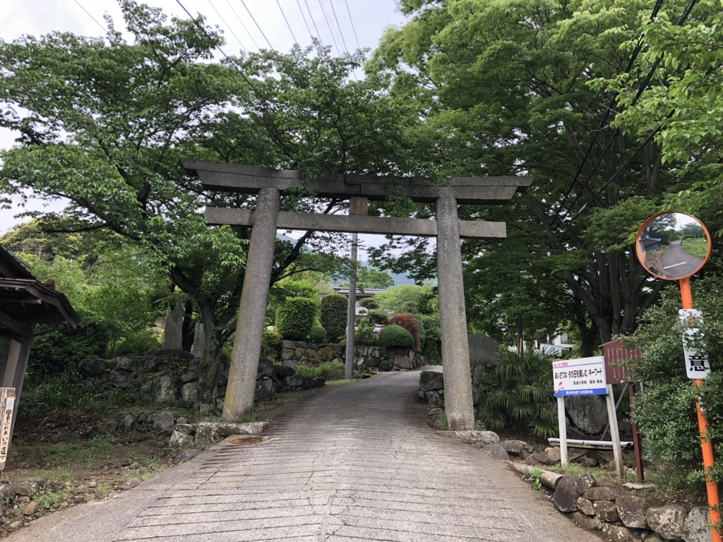 f:id:kitasennju_yamabu:20180508230226j:plain
