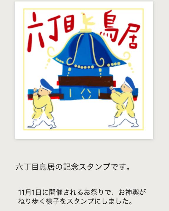 f:id:kitasennju_yamabu:20180527232955p:plain