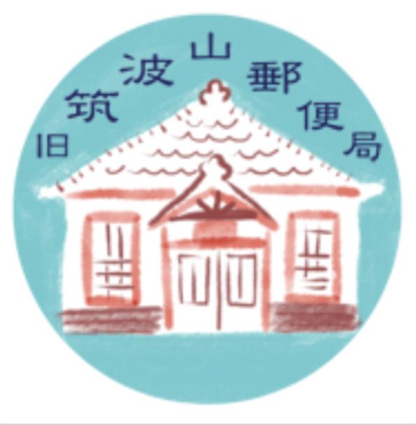f:id:kitasennju_yamabu:20180527235433p:plain