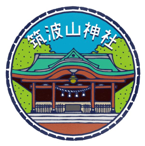 f:id:kitasennju_yamabu:20180527235444p:plain