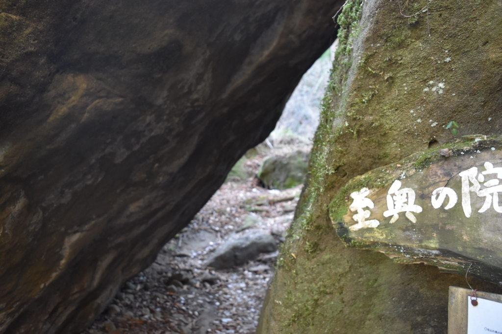 f:id:kitasennju_yamabu:20180610092106j:plain