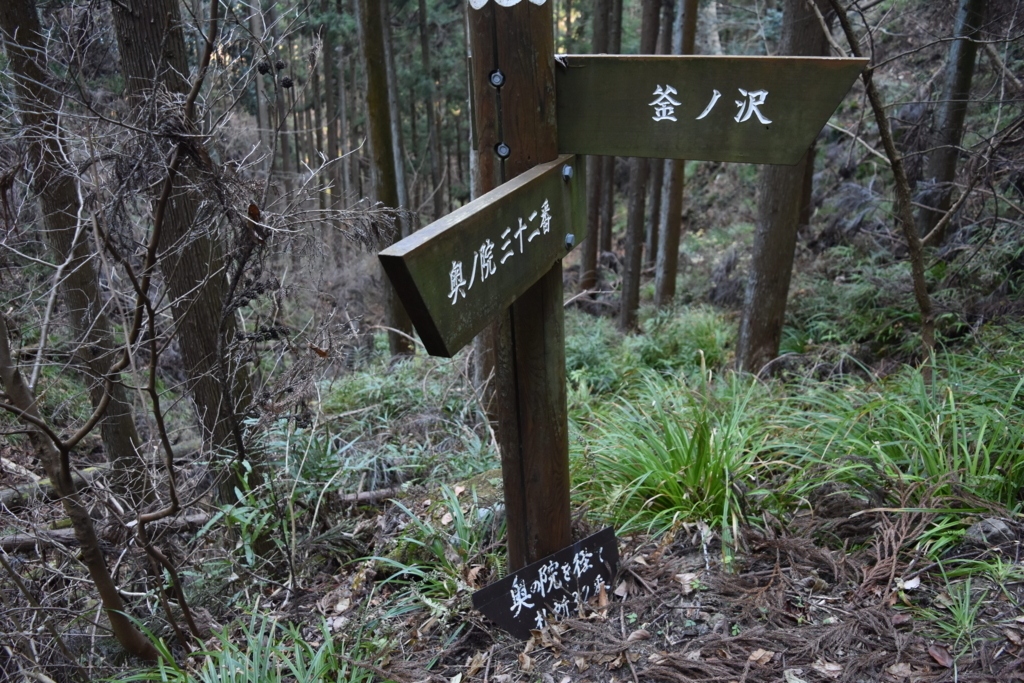 f:id:kitasennju_yamabu:20180610105327j:plain