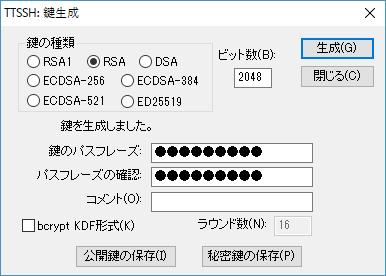 f:id:kitashirakawakiriko:20161118234626p:plain