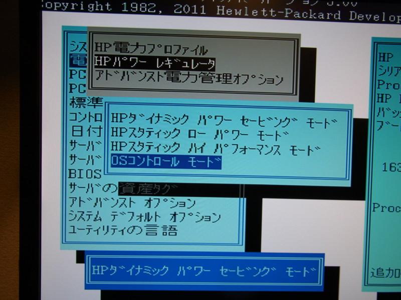 f:id:kitashu:20120303001223j:image:w320