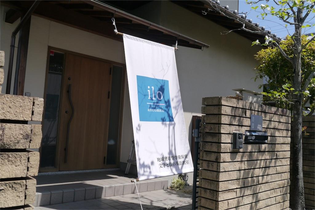 f:id:kitatomirai:20180420114027j:image