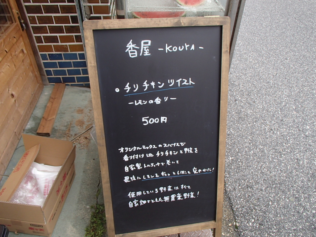 f:id:kitaurayouji:20160709144859j:plain