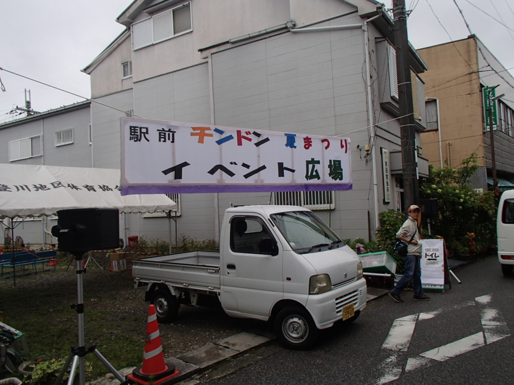 f:id:kitaurayouji:20160709144902j:plain