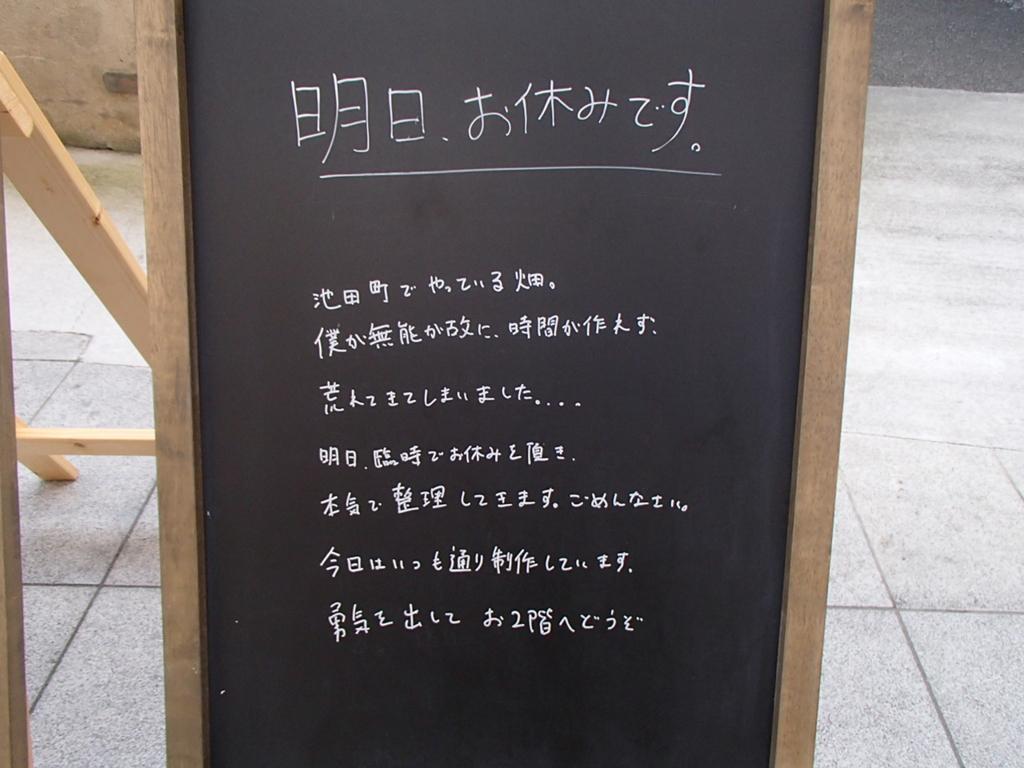f:id:kitaurayouji:20160727182720j:plain