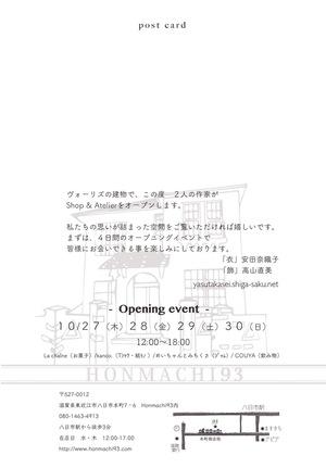 f:id:kitaurayouji:20160921215236j:plain