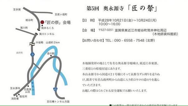 f:id:kitaurayouji:20161021181847j:plain