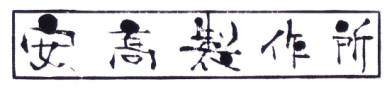 f:id:kitaurayouji:20161025160001p:plain