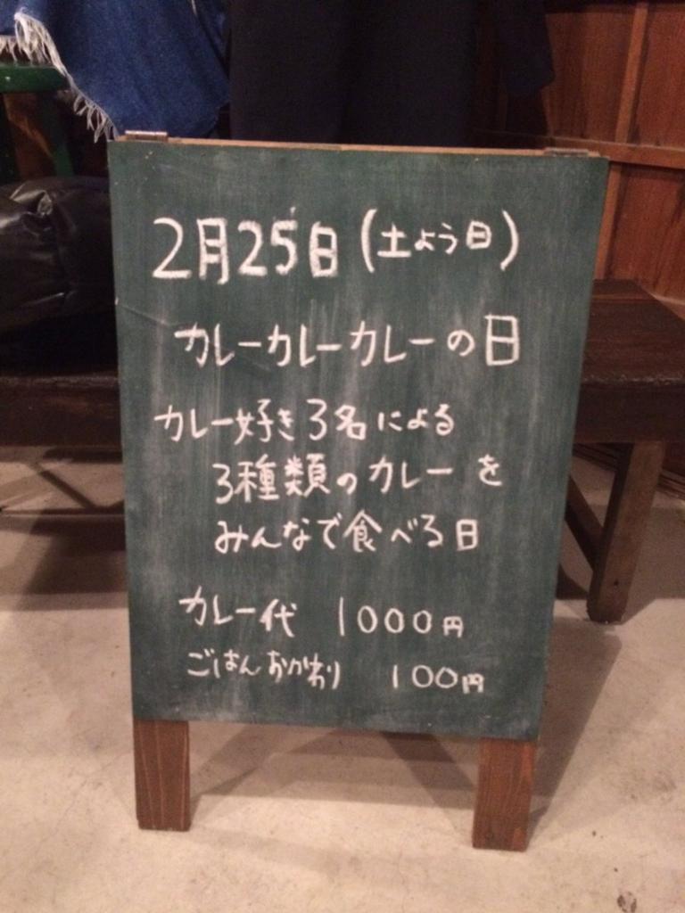 f:id:kitaurayouji:20170222203656j:plain