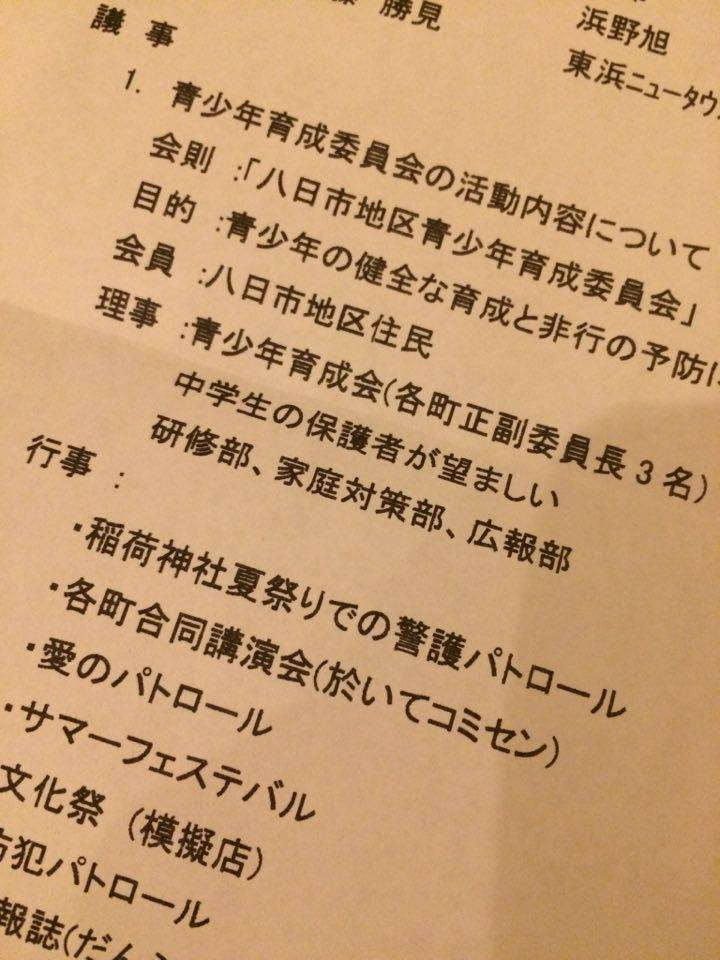 f:id:kitaurayouji:20170226202506j:plain