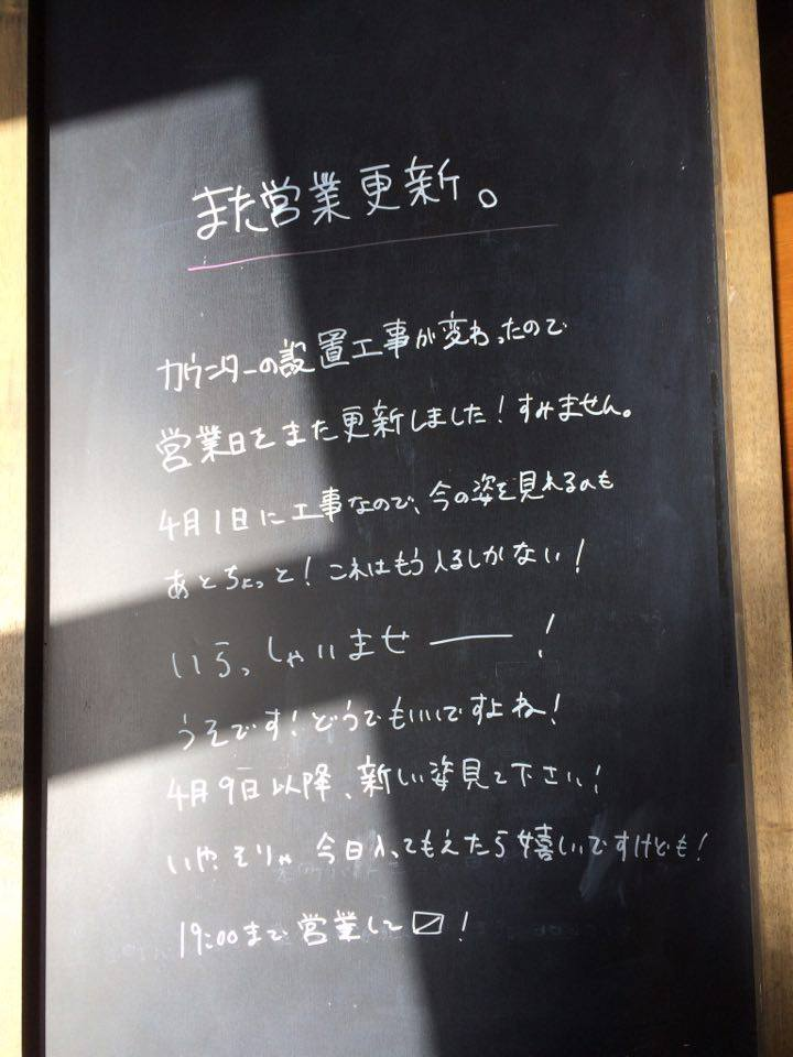 f:id:kitaurayouji:20170327191538j:plain