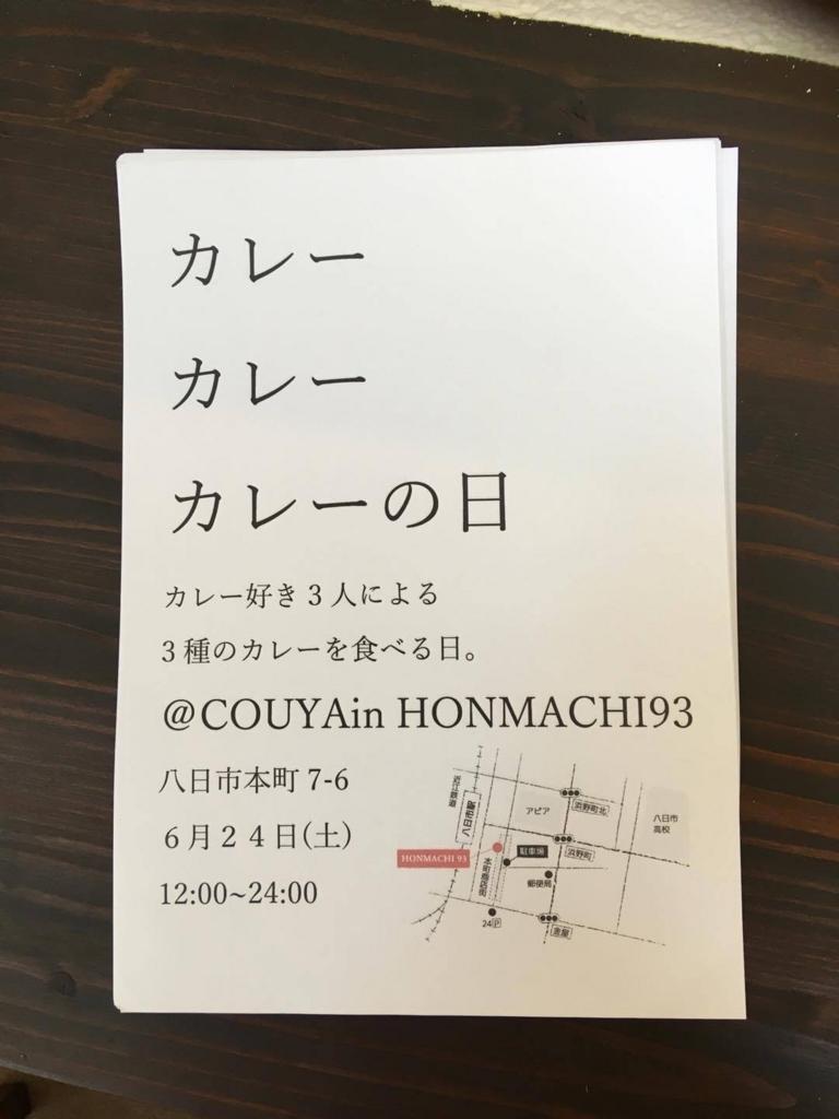 f:id:kitaurayouji:20170612160752j:plain