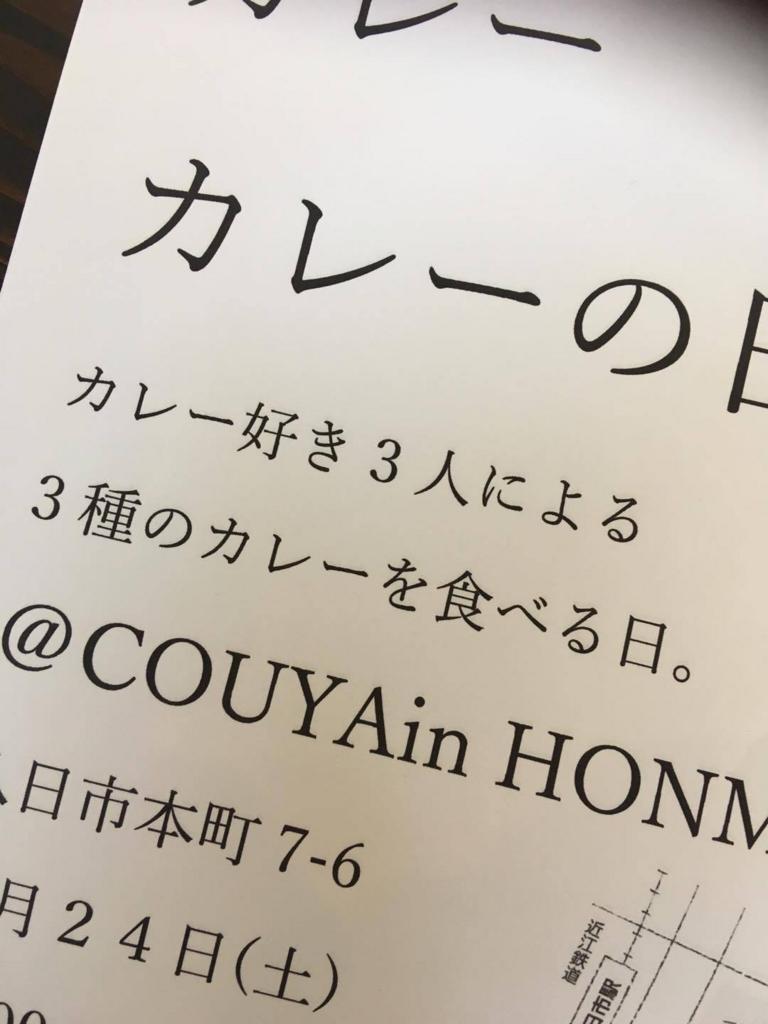 f:id:kitaurayouji:20170612160753j:plain