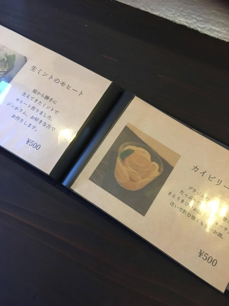 f:id:kitaurayouji:20170616190147j:plain