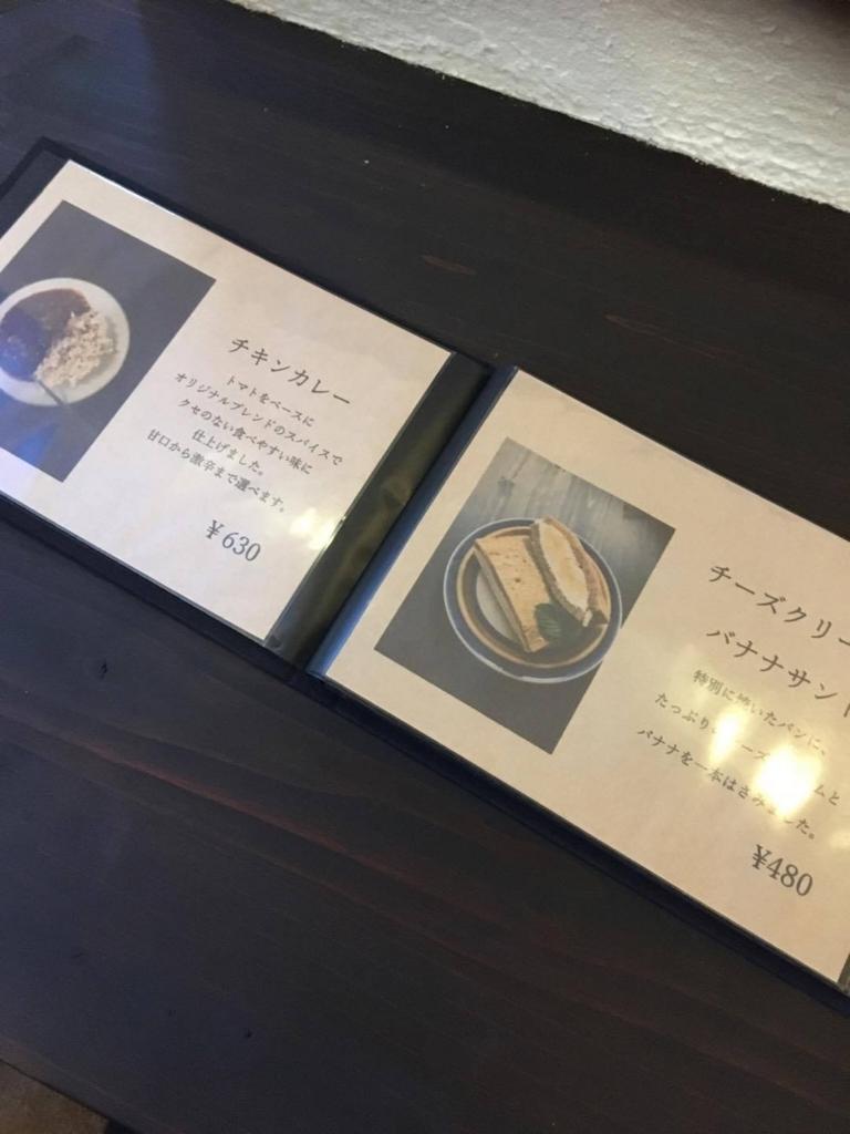 f:id:kitaurayouji:20170616190153j:plain
