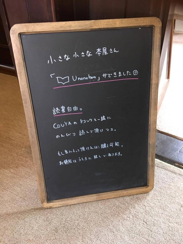 f:id:kitaurayouji:20170630151919j:plain