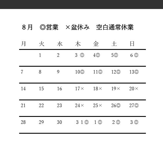 f:id:kitaurayouji:20170802185215p:plain