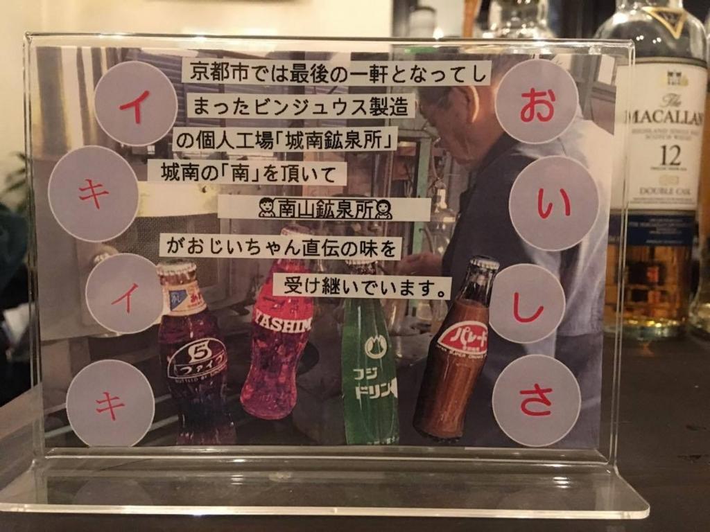 f:id:kitaurayouji:20170920224035j:plain