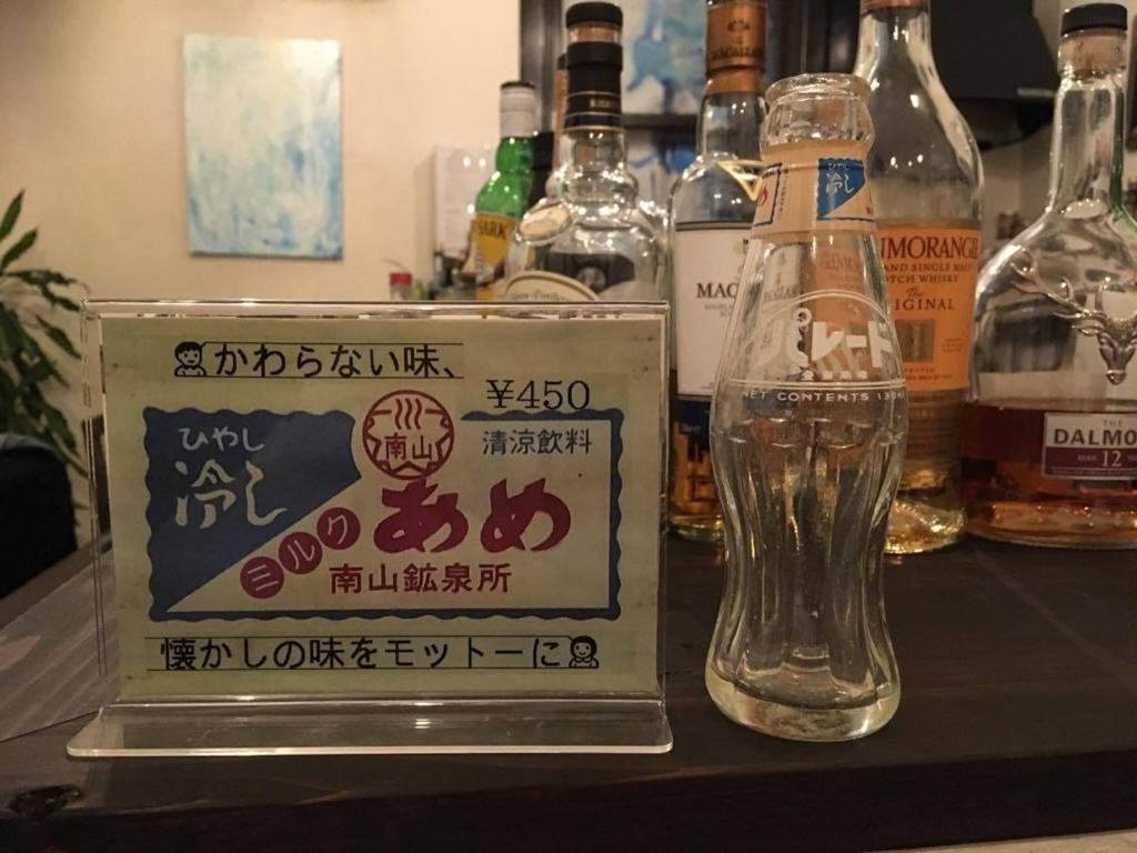 f:id:kitaurayouji:20170920224037j:plain