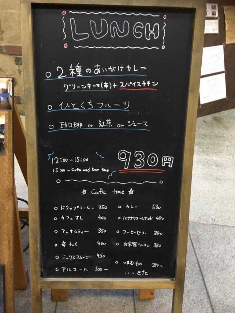 f:id:kitaurayouji:20171005190055j:plain