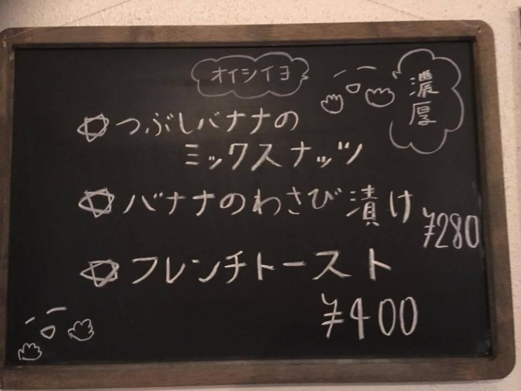 f:id:kitaurayouji:20171020190118j:plain