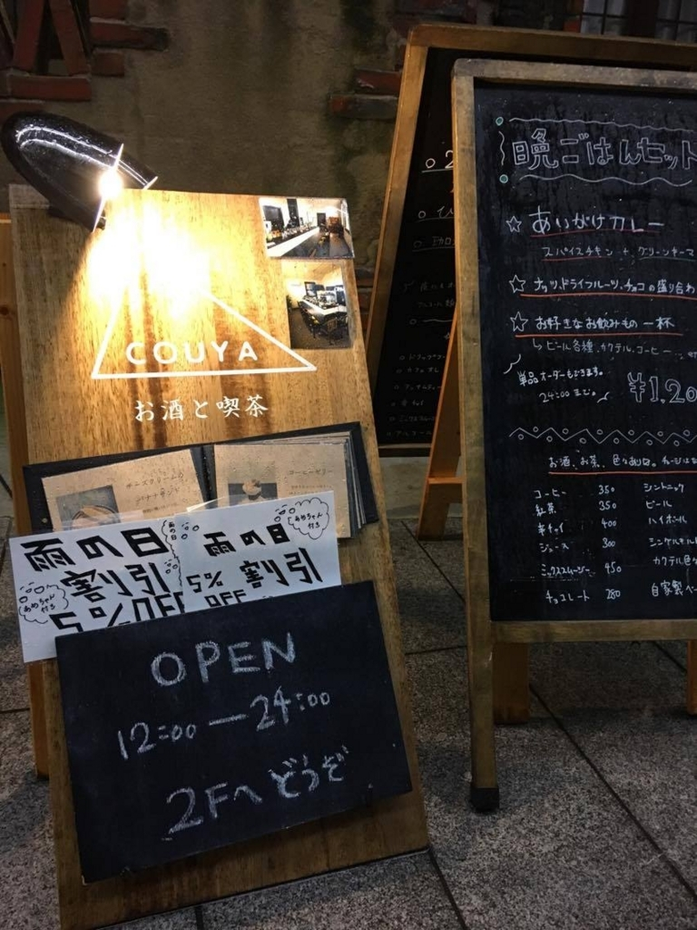 f:id:kitaurayouji:20171022184710j:plain