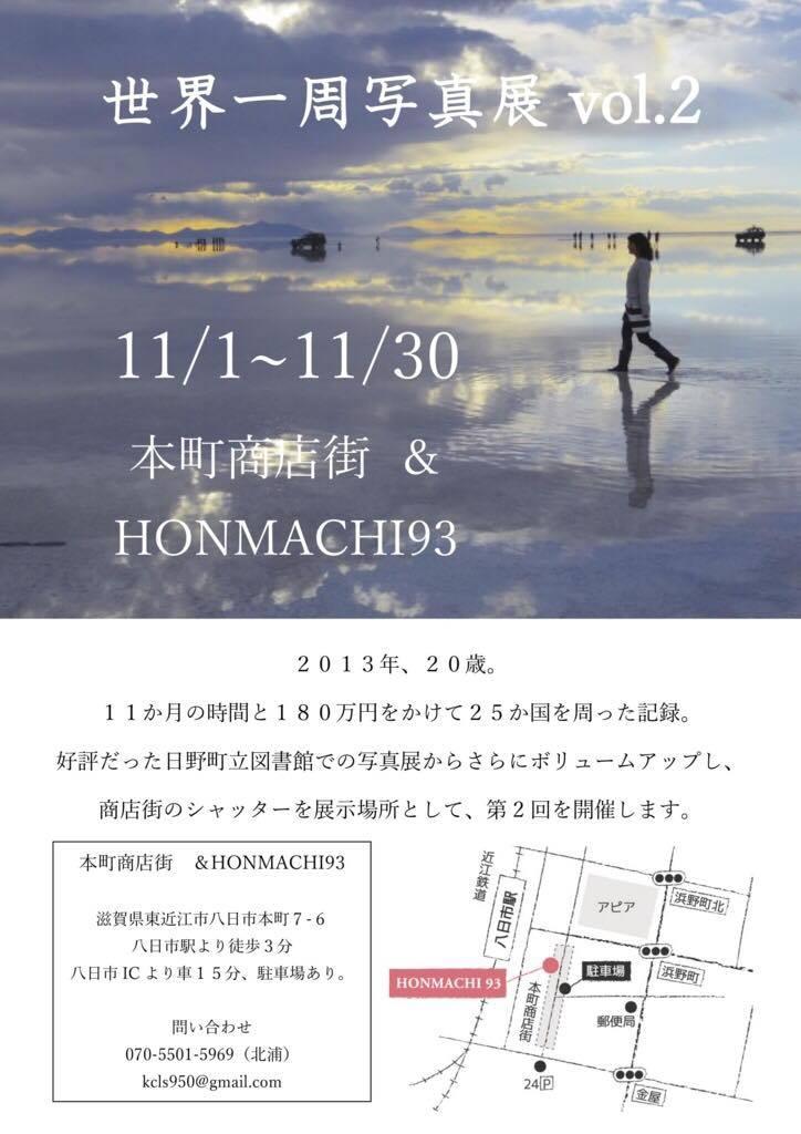 f:id:kitaurayouji:20171101142230j:plain