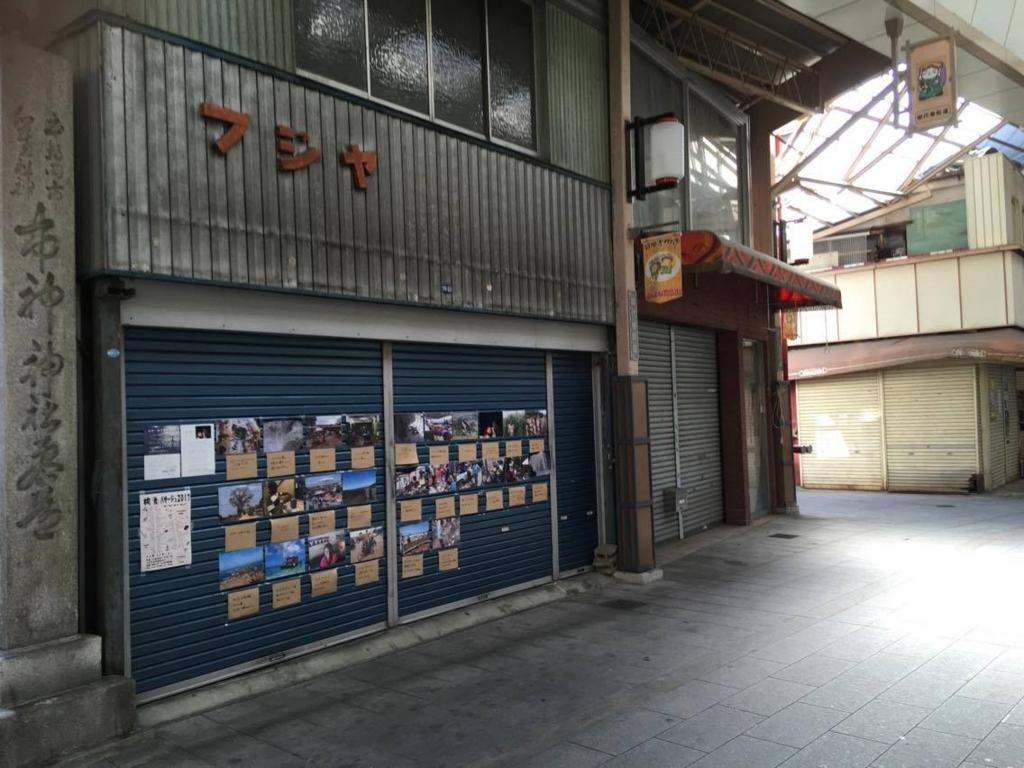 f:id:kitaurayouji:20171101142232j:plain