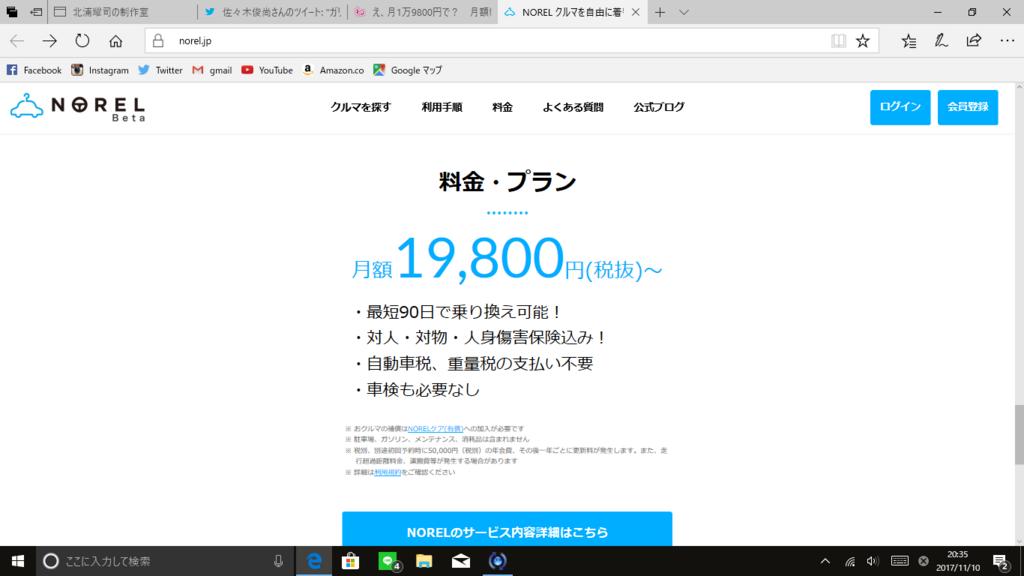 f:id:kitaurayouji:20171110203612p:plain