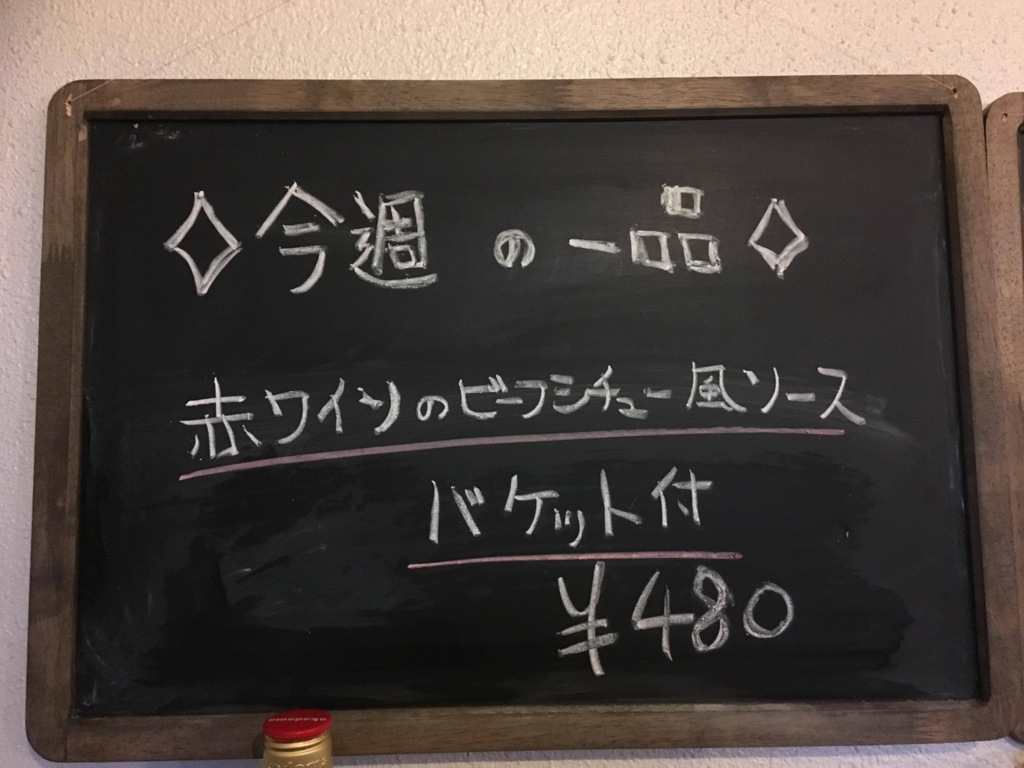 f:id:kitaurayouji:20171124174834j:plain