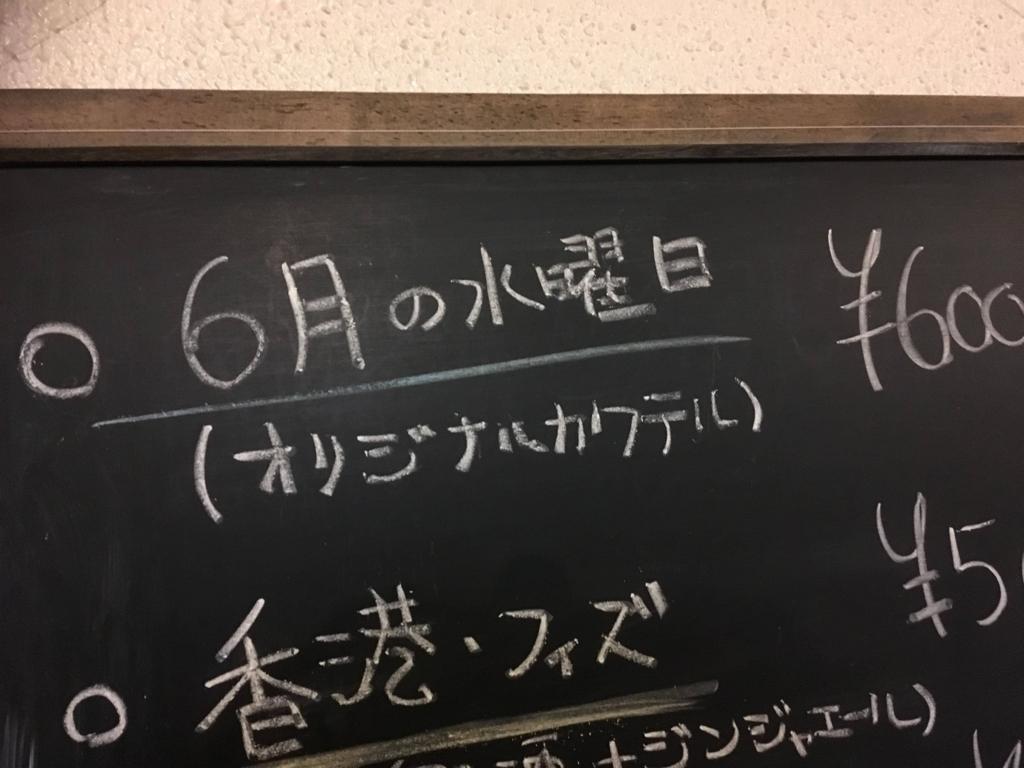 f:id:kitaurayouji:20171124174836j:plain