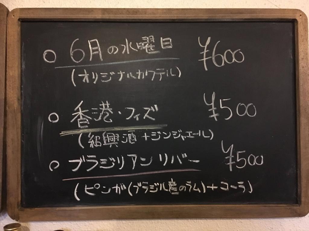f:id:kitaurayouji:20171124174837j:plain