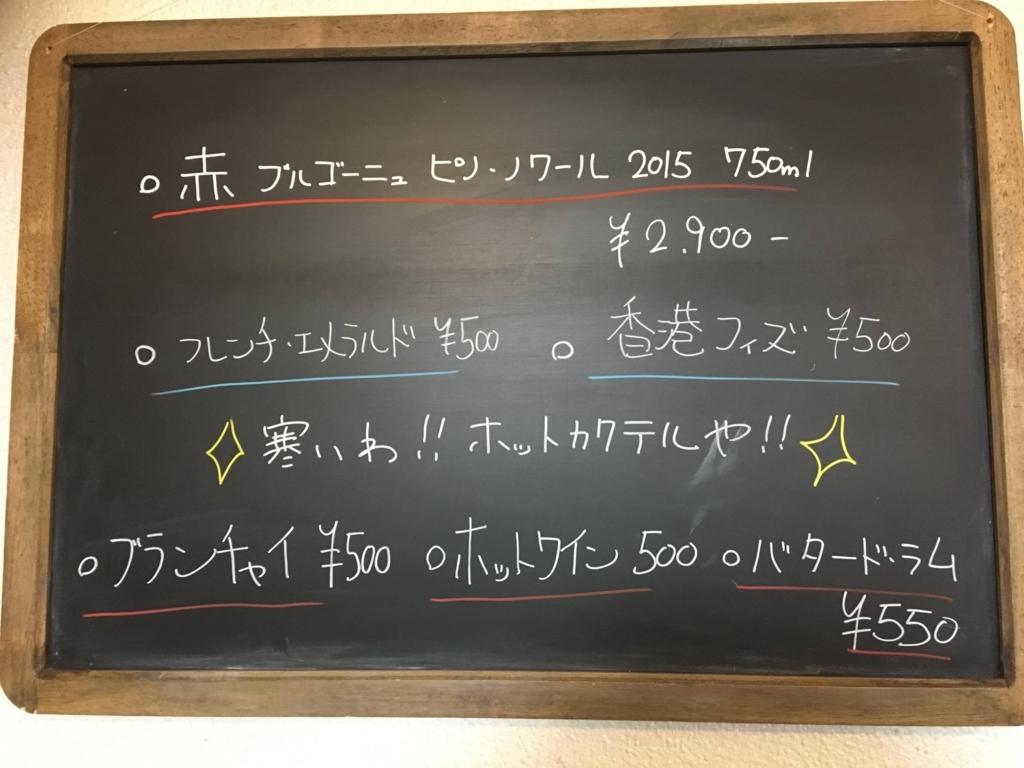 f:id:kitaurayouji:20171208203325j:plain