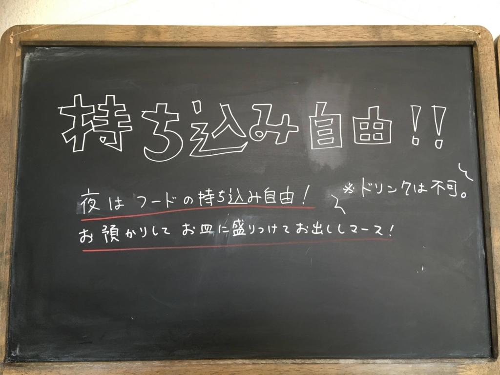 f:id:kitaurayouji:20171209164732j:plain