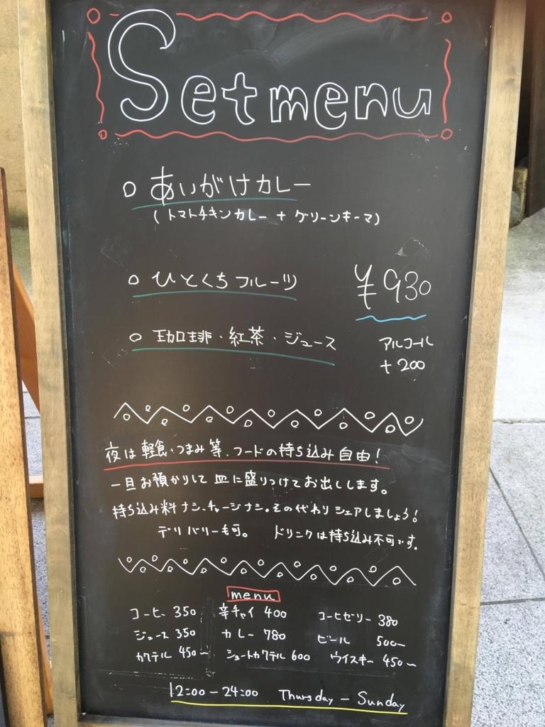 f:id:kitaurayouji:20171209164734j:plain