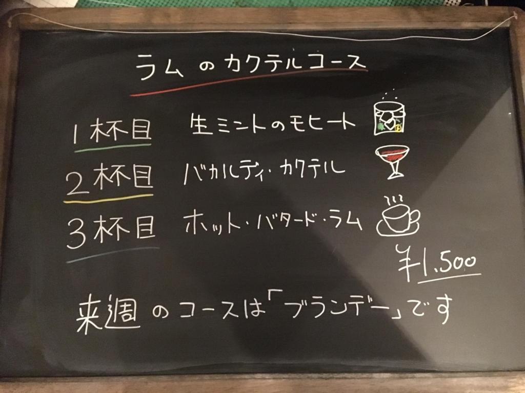 f:id:kitaurayouji:20180124203915j:plain