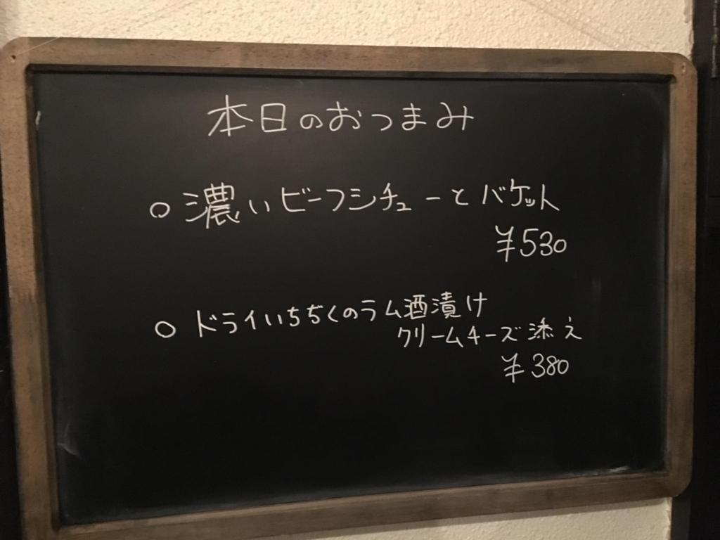 f:id:kitaurayouji:20180203172526j:plain