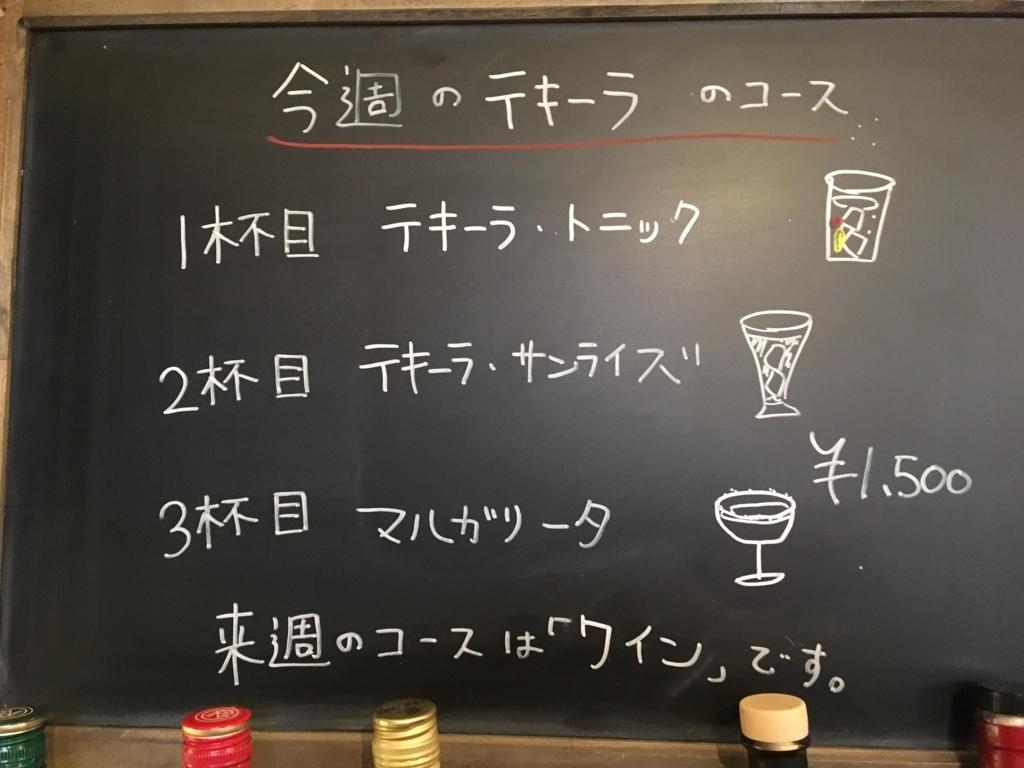 f:id:kitaurayouji:20180217173544j:plain