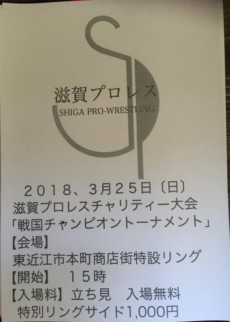 f:id:kitaurayouji:20180324181103j:plain