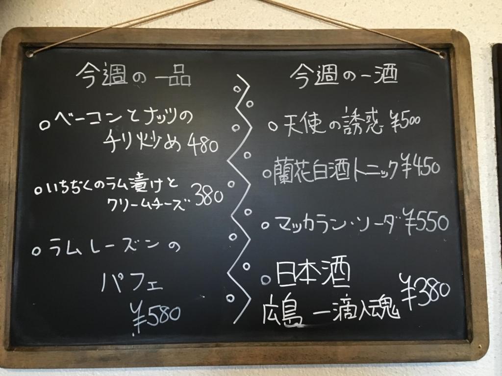 f:id:kitaurayouji:20180330181544j:plain